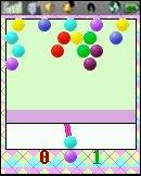 BallShot