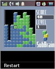 SubBrain